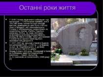 Останні роки життя У 1948 Сосюру відзначено найвищою тоді нагородою— Сталінс...