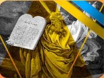 У поемі ми бачимо пророка у різних обставинах, які допомагають багатогранному...