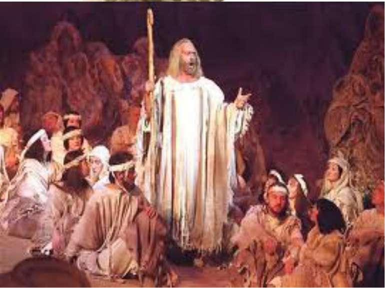 Зневіра й хитання, роздуми і відчай Мойсея напередодні нового життя не можуть...