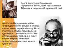 Ім'я Сергія Параджанова майже чотири десятиліття фігурує всписках кращих кін...