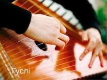 """Провідними в збірці """"Сад божественних пісень"""" є мотиви уславлення Христа, люб..."""