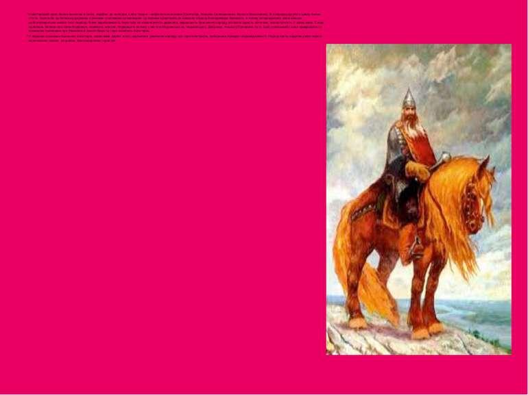Найстаріший цикл билин включає в себе, подібно до колядок, світо творчі – міф...
