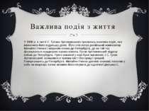 Важлива подія з життя У 1836 р. в житті С. Гулака-Артемовського трапилась важ...