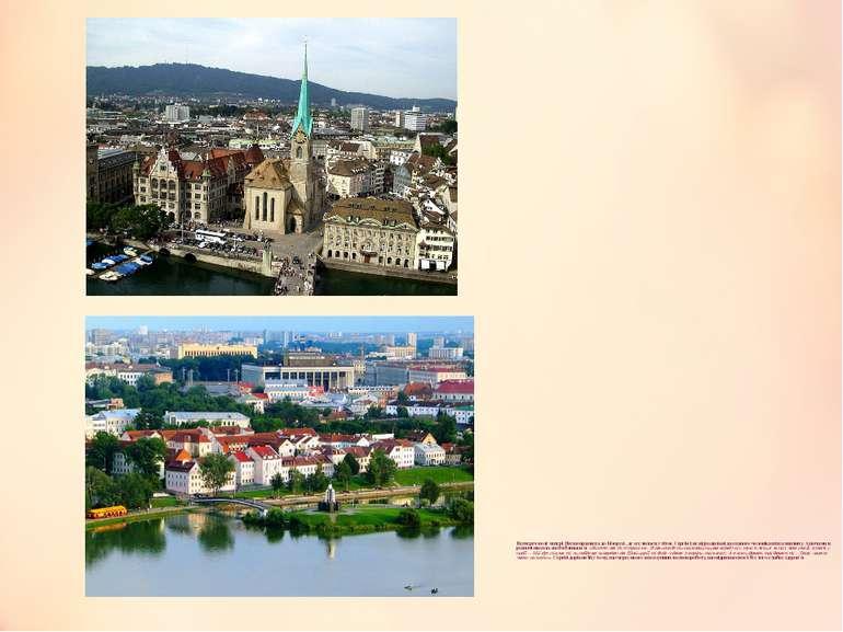 Всупереч волі матері Леся вирушила до Білорусі, де оселилася у тіток Сергія і...