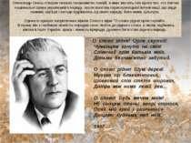 Олександр Олесь створив чимало талановитих поезій, в яких звучить гнів проти ...