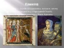 Камилла Камилла — італійська амазонка, ватажок загону вольськів (народність у...