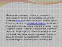 Винниченко розвиває і свій стиль, почавши із удосконаленого новими формальним...