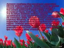 Антонич сповідував ідею неподільної, гармонійної єдності людини і природи, лю...