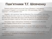 Пам'ятники Т.Г. Шевченку Виявом глибокої поваги до постаті Тараса Шевченка є ...