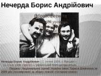 Нечерда Борис Андрійович (11 липня 1939, с.Ярешки— 11 січня 1998, Одеса)— ук...