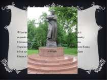 Білорусь, Мінськ Пам'ятник Тарасу Шевченкові в білоруській столиці (і перший ...