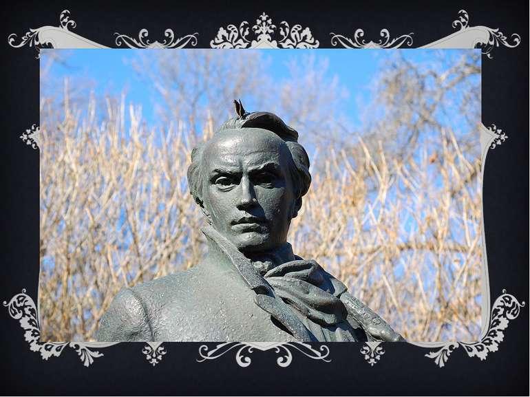 Канада, вінніпег У Вінніпезі є два пам'ятника Тарасу Шевченку: монумент біля ...