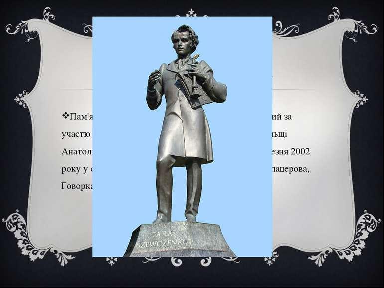 Польща, варшава Пам'ятник Тарасові Шевченку в Варшаві Відкритий за участю мін...
