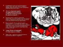Котляревський насичує свій твір великою кількістю фразеологізмів, адже саме с...