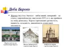 Доба Бароко Бароко (від італ. barocco – вибагливий, химерний) – це стиль у єв...