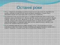 Останні роки 1911р.«Товариство прихильників української науки і штуки»приз...