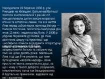 Народилася 19 березня 1930 р. у м. Ржищеві на Київщині. Батьки майбутньої пое...