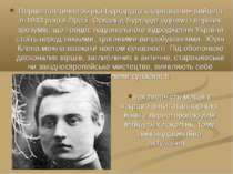 Перша поетична збірка Бургардта «Карнавали» вийшла в 1943 році в Празі. Освал...