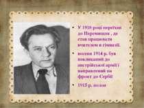 У 1910 році переїхав до Перемишля , де став працювати вчителем в гімназії. во...