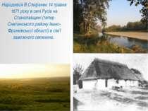 Народився В.Стефаник 14 травня 1871 року в селі Русів на Станіславщині (тепер...