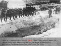 13-го, за іншими даними 21 лютого 1942р., Олену Телігу разом із Михайлом Тел...