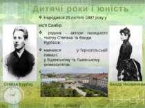 Дитячі роки і юність Народився25 лютого1887року у містіСамбір; родина - а...