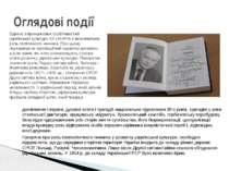 Однією з принципових особливостей української культури XX століття є визначал...