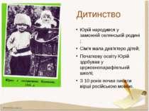 Дитинство Юрій народився у заможній селянській родині ; Сім'я мала дев'ятеро ...