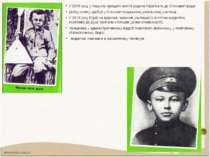 У 1908 році у пошуках кращого життя родина переїхала до Єлизаветграда. Добру ...