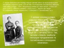 У творах Кобилянської періодупершої світової війнита часів румунського пану...