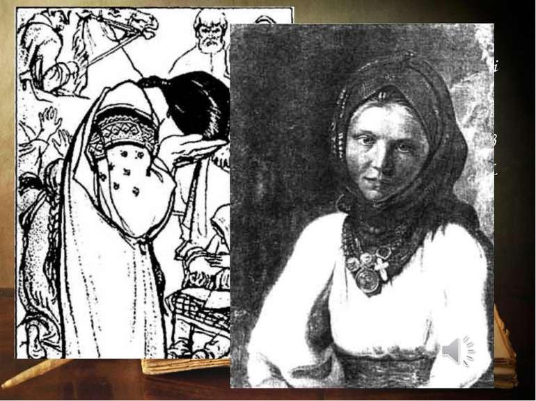 Доля жінки у кріпосницькому суспільстві була просто нестерпною, і Шевченко бу...