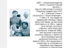 1963 — літературний редактор газети « Социалистический Донбасс ». Від 1.11.19...