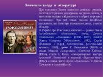 Значення твору в літературі Про султаншу Хурем написано декілька романів, дес...