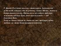 У Давній Русі ікони писали в монастирях. Іконописець заздалегідь готував себе...