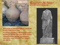 Під час розкопок міст Північного Причорномор'я знайдено багато різноманітних ...