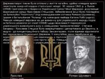 Державотворчі плани було втілено у життя негайно, щойно німецька армія перетн...
