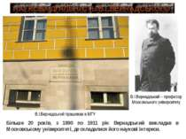 В.І.Вернадський працював в МГУ НАУКОВА ДІЯЛЬНІСТЬ В.І.ВЕРНАДСЬКОГО Більше 20 ...