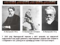 НАУКОВА ДІЯЛЬНІСТЬ В.І.ВЕРНАДСЬКОГО В.І.Вернадський в експедиції, 1910-і р. В...