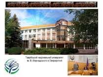 НАУКОВА ДІЯЛЬНІСТЬ В.І.ВЕРНАДСЬКОГО Таврійський національний університет ім. ...