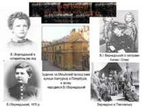 Будинок на Мільйонній вулиці (нині вулиця Халтуріна) в Петербурзі, в якому на...