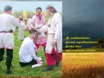 До найдавніших зразків традиційного фольклору зараховують обидві групи обрядо...