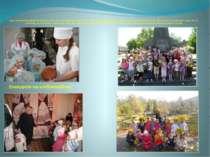 Дуже великий виховний вплив на дітей мають екскурсії до Обеліску Слави, в Кра...