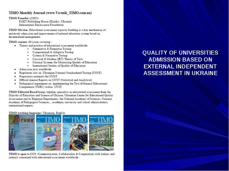 QUALITY OF UNIVERSITIES ADMISSION BASED ON EXTERNAL INDEPENDENT ASSESSMENT IN...
