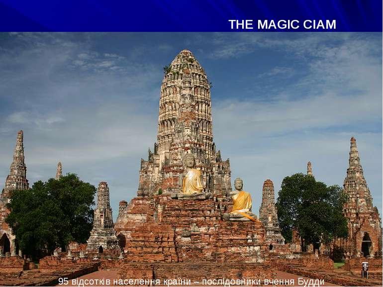 Казкова країна Сіам THE MAGIC CIAM 95 відсотків населення країни – послідовни...