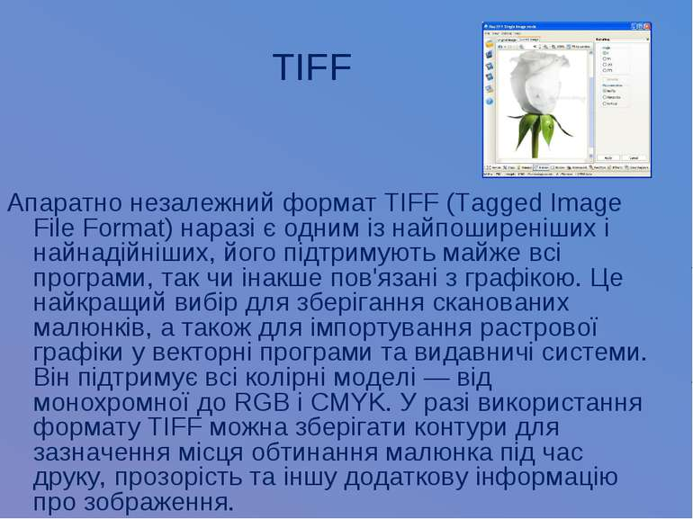 TIFF Апаратно незалежний формат TIFF (Tagged Image File Format) наразі є одни...