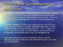Регулятор кислотності і лужності Оцтова кислота дуже широко використовується ...