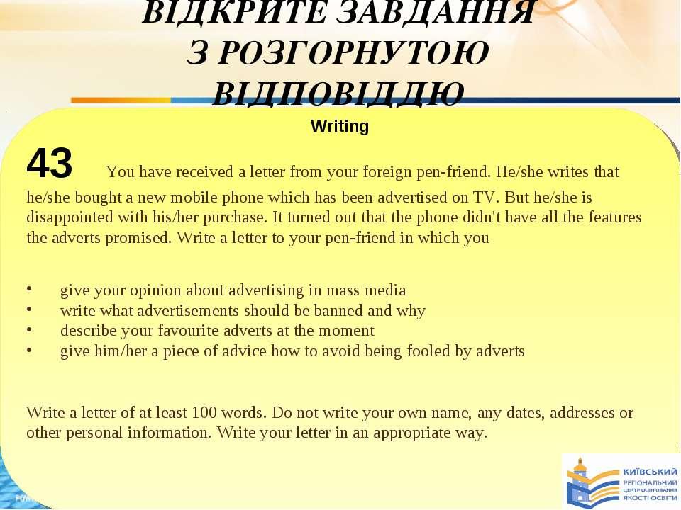 ВІДКРИТЕ ЗАВДАННЯ З РОЗГОРНУТОЮ ВІДПОВІДДЮ Writing 43 You have received a let...