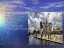 1613-1616 роки Декарт проводить в Парижі. Світське життя спочатку йому подоба...