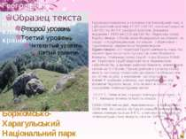 Грузія розташована в складчастій Альпійській зоні, в субтропічній зоні між 41...