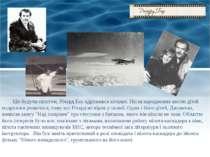 Ще будучи пілотом, Річард Бах одружився вперше. Після народження шести дітей ...